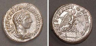 Denarius (Elagabalus),  Rv: Victoria walking r.